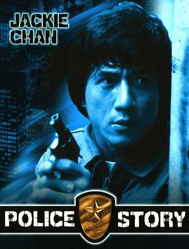 police story 1985 indowebster